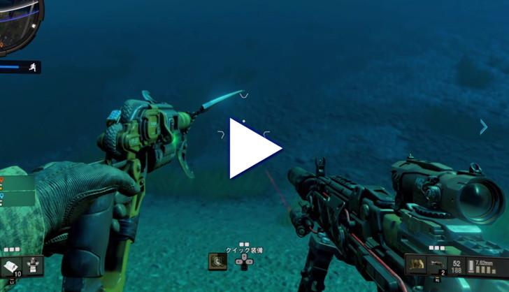 【BO4:ブラックアウト】使える小技や裏技を紹介!:小技①グラップルで水中を高速移動