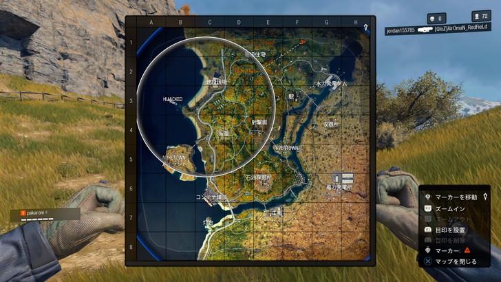 【ゲーム散歩】「ブラックアウト(BO4)」の島をゆっくり散策:マップ