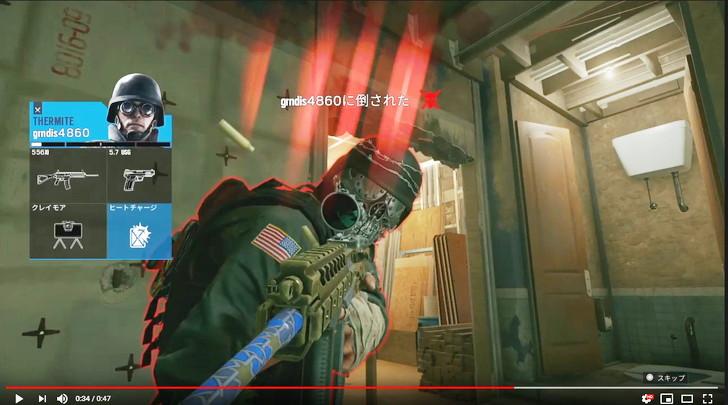 【R6S】今日のシージpart31(動画あり)【敵の神プレイに興奮!】:テルミットに殺された