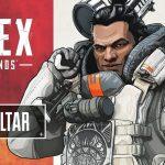 【APEX(2021年3月更新)】味方を守るのが仕事「ジブラルタル」の使い方・特徴を解説