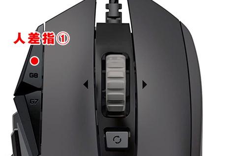 G502:Apexボタンレイアウト:【人差指①:シグナル】