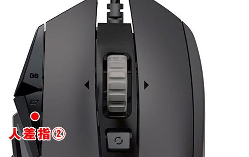 G502:Apexボタンレイアウト:【人差指②:射撃モード切替】